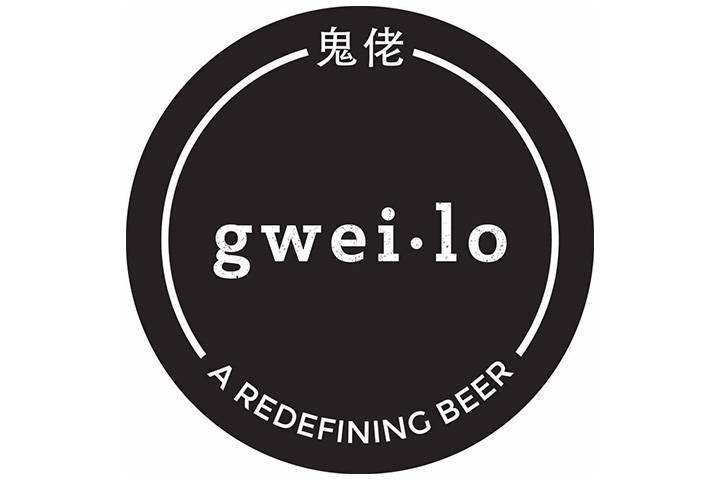 Gweilo