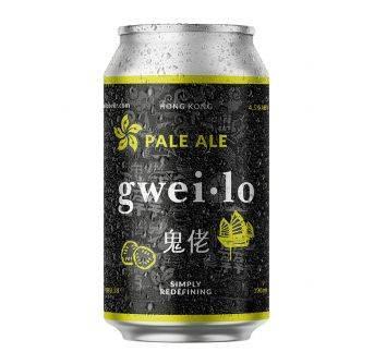 Gweilo Pale Ale 12x330ml can